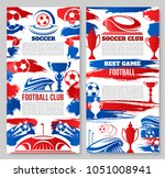 soccer club or college team... | Shutterstock .eps vector #1051008941