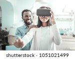 scientific development. nice... | Shutterstock . vector #1051021499