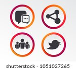 social media icons. chat speech ... | Shutterstock .eps vector #1051027265