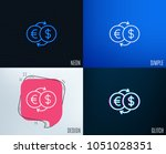 glitch  neon effect. money... | Shutterstock .eps vector #1051028351
