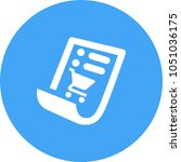 orders  request  pattern | Shutterstock .eps vector #1051036175