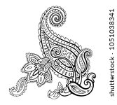 paisley. ethnic ornament. hand... | Shutterstock .eps vector #1051038341