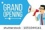 businessman announce concept... | Shutterstock .eps vector #1051044161