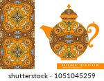teapot with decorative ornament ... | Shutterstock .eps vector #1051045259