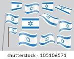 set of flags of israel vector...   Shutterstock .eps vector #105106571