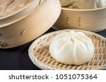 chinese meat buns  chinese... | Shutterstock . vector #1051075364