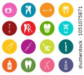 dental care icons many colors...   Shutterstock . vector #1051075871