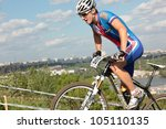 moscow  russia   june 9  tomas... | Shutterstock . vector #105110135