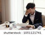 businessman feeling sick and...   Shutterstock . vector #1051121741