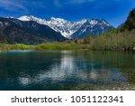 kamikochi   taisho pond and... | Shutterstock . vector #1051122341