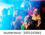 dance party with group people... | Shutterstock . vector #1051142861