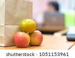 brown bag lunch meeting concept.... | Shutterstock . vector #1051153961