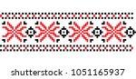 traditional romanian folk art... | Shutterstock .eps vector #1051165937