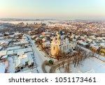 kamenec podolskii  ukraine... | Shutterstock . vector #1051173461