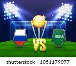 soccer championship league ... | Shutterstock .eps vector #1051179077