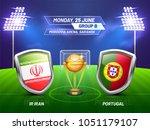 soccer championship league ... | Shutterstock .eps vector #1051179107