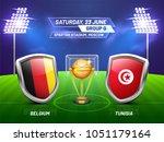 soccer championship league ... | Shutterstock .eps vector #1051179164