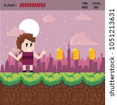 pixelated urban videogame... | Shutterstock .eps vector #1051213631