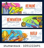home repair sketch banners of... | Shutterstock .eps vector #1051222691