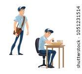 postman at work in post office... | Shutterstock .eps vector #1051231514