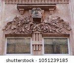 detail of... | Shutterstock . vector #1051239185