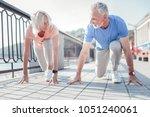friendly competition. joyful... | Shutterstock . vector #1051240061