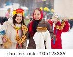 women plays during Pancake Week at Russia - stock photo