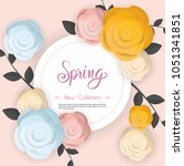 spring flower sale promotion... | Shutterstock .eps vector #1051341851