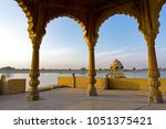 view of gadi sadar temple at... | Shutterstock . vector #1051375421