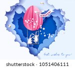 happy easter card with bunny ... | Shutterstock .eps vector #1051406111