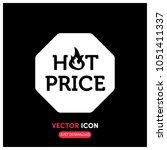 hot price vector icon...