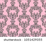 abstract seamless ethnic...   Shutterstock .eps vector #1051429355