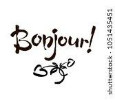bonjour card or poster.... | Shutterstock .eps vector #1051435451