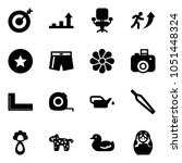 solid vector icon set   target... | Shutterstock .eps vector #1051448324