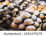 fiocchi di neve  a special...   Shutterstock . vector #1051475279