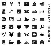 flat vector icon set  ... | Shutterstock .eps vector #1051490534