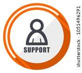 support orange flat design... | Shutterstock .eps vector #1051496291