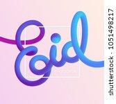 eid mubarak blended interlaced...   Shutterstock .eps vector #1051498217