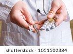 concept photo choice or... | Shutterstock . vector #1051502384