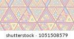 indian geometric folklore... | Shutterstock .eps vector #1051508579