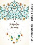 vector ramadan kareem cards.... | Shutterstock .eps vector #1051541519