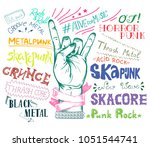 hand draw sketch for rock... | Shutterstock . vector #1051544741