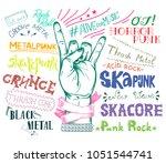 hand draw sketch for rock... | Shutterstock . vector #1051544741
