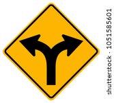 fork in road sign vactor... | Shutterstock .eps vector #1051585601