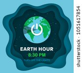 earth hour. flat earth planet... | Shutterstock .eps vector #1051617854