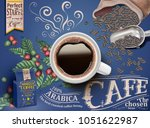 black coffee ads with top view... | Shutterstock .eps vector #1051622987