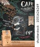 coffee bean ads  paper bag... | Shutterstock .eps vector #1051626269