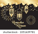 beautiful ramadan kareem... | Shutterstock .eps vector #1051639781