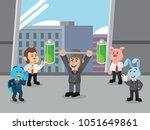 business gorilla show off his... | Shutterstock .eps vector #1051649861