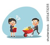 indian business people pushing... | Shutterstock .eps vector #1051673255